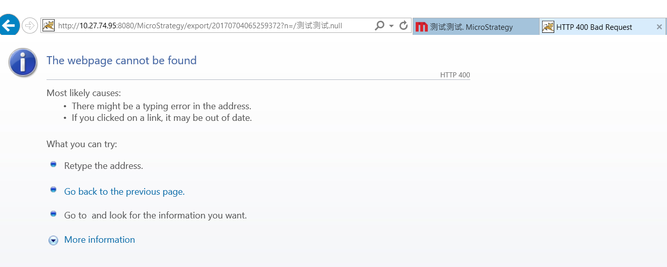 KB426572: Error message 'WebPage cannot be found' appears when users